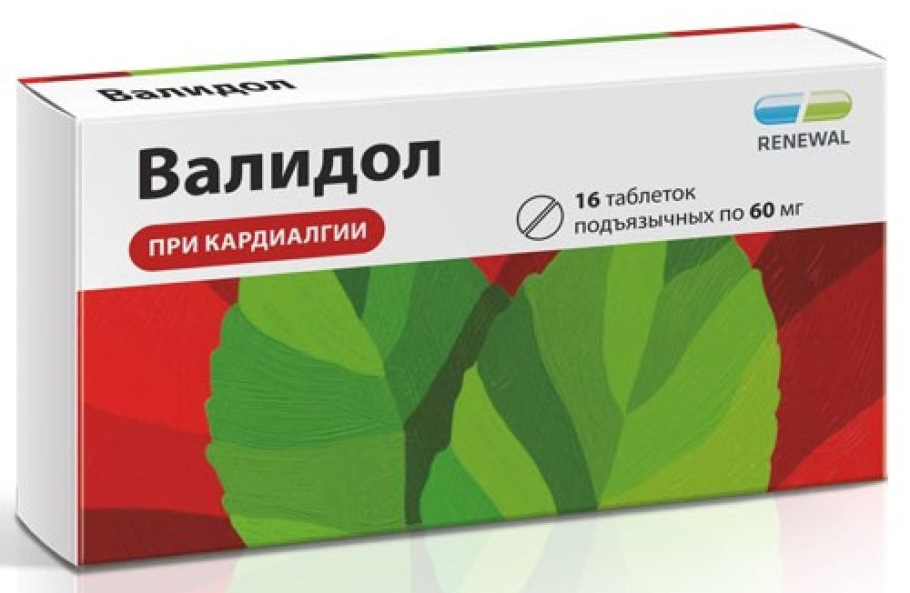 Сколько таблеток валидола можно принять за раз