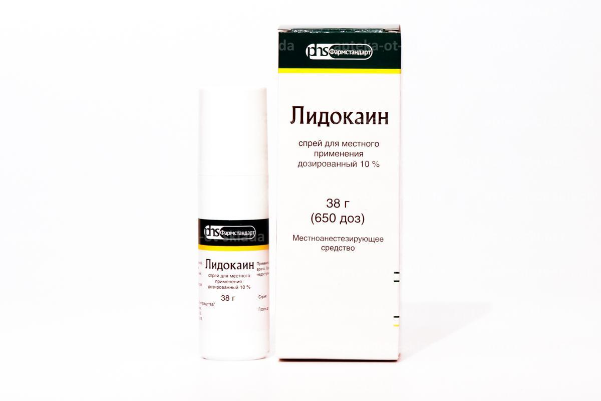 Лидокаин спрей для мужчин: сколько стоит, инструкция, как использовать, аналоги