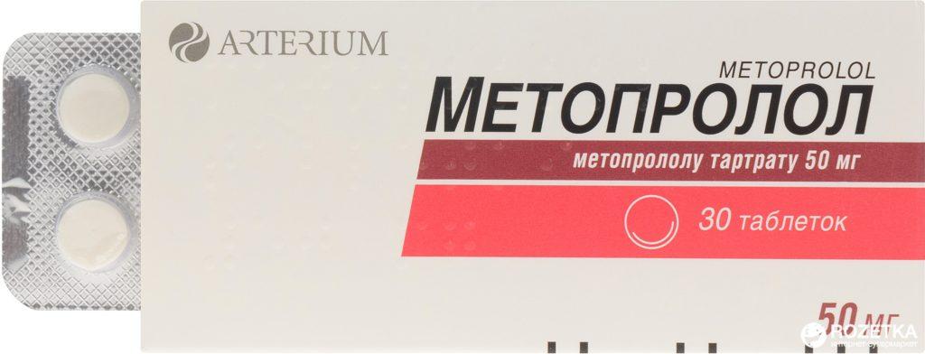 Метопролол (Metoprolol) - инструкция по применению, состав, аналоги препарата, дозировки, побочные действия