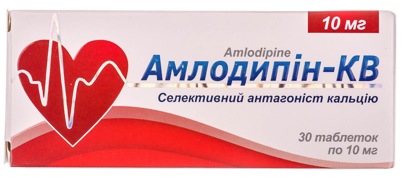Чем заменить амлодипин если отекают ноги