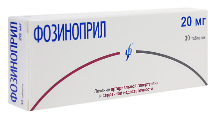 Фозиноприл инструкция по применению при каком давлении